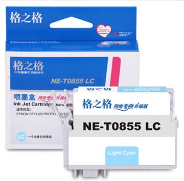 图片 格之格NE-TO855LC墨盒14.6ml(适用于爱普生1390打印机墨盒)(浅青色)