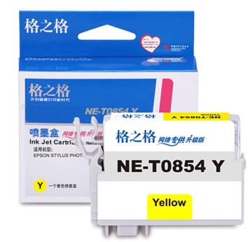图片 格之格NE-TO854Y墨盒14.6ml(适用于爱普生1390打印机墨盒)(黄色)