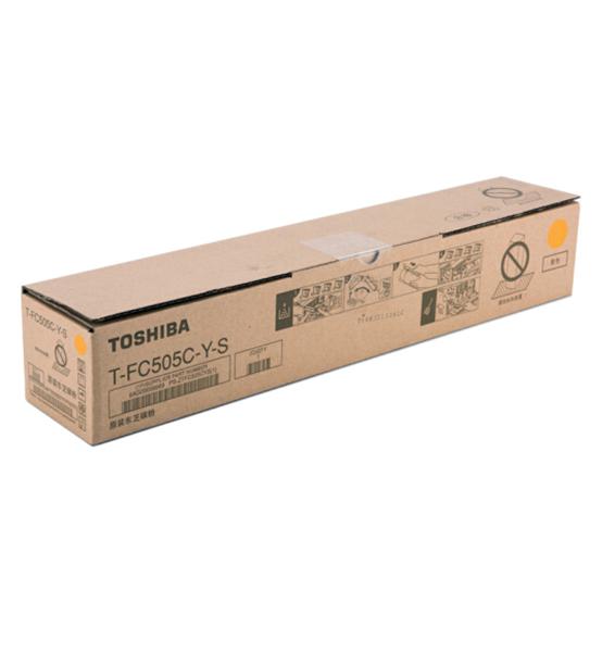 图片 东芝T-FC505C-Y-S碳粉70g(适用于东芝FC505C碳粉盒)(黄色)