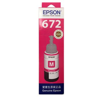 图片 爱普生/Epson T6723红色原装墨水