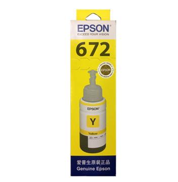 图片 爱普生/Epson T6724黄色原装墨水