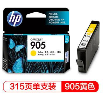 图片 惠普(HP)T6L97AA 原装墨盒315页(适用于HP 6960)黄色 墨盒