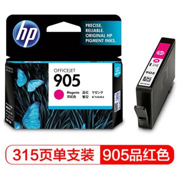 图片 惠普(HP)T6L93AA 905  原装墨盒315页(适用于HP 6960)红色 墨盒