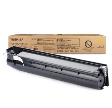 图片 东芝T-FC505C-Y原装碳粉570克 (适用于东芝2505AC) 黄色