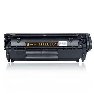 图片 鑫佰森 黑金版TT-CF256A粉盒
