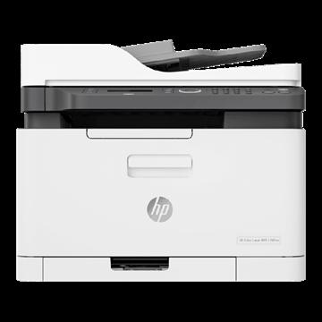 图片 惠普 (HP)Color Laser MFP 179fnw锐系列新品彩色激光多功能一体机 四合一保修 一年