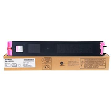 图片 夏普DX-25CT-MB原装墨粉盒140g(红色)