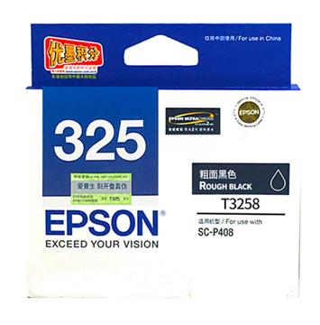 图片 爱普生T3258墨盒2200页(适用于爱普生P408打印机)粗黑