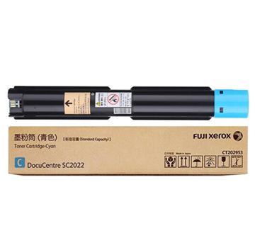 图片 富士施乐CT202953粉盒(蓝色)适用于(富士施乐SC2022cpsda)
