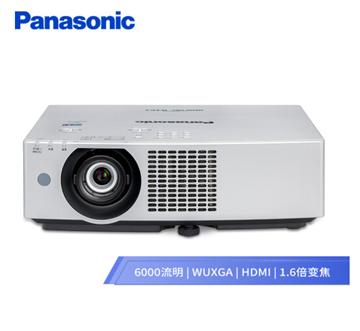 图片 松下(Panasonic)PT-BMZ60C投影仪  6000流明  配150寸抗光幕和野花无线投屏