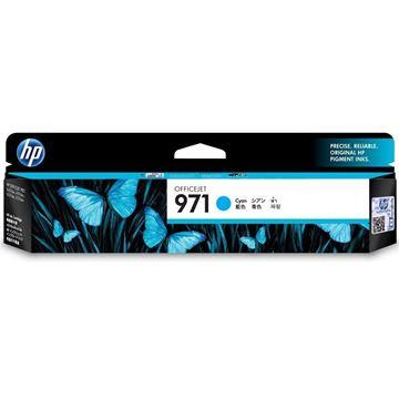 图片 HP页宽打印机耗材HP971青色页宽打印机耗材CN622AA