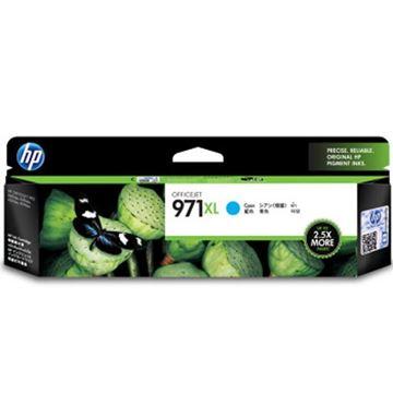 图片 HP页宽打印机耗材HP971XL青色大容量页宽打印机耗材CN626AA