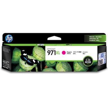 图片 HP页宽打印机耗材HP971XL品红色大容量页宽打印机耗材CN627AA