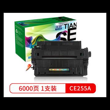 图片 天色/TIANSE 硒鼓 CE255A 标准版