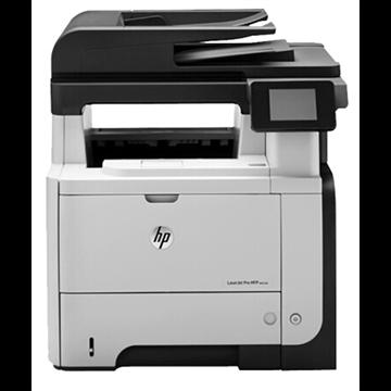 图片 惠普(HP)LaserJet Pro MFP M521dw A4黑白激光一体机(打印 复印 扫描 传真)一年下一个工作日上门
