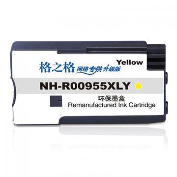 图片 格之格NH-R00955XLY黄色墨盒(适用于HP officeJet Pro8210、WF-7720)