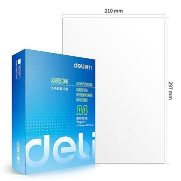 图片 得力(deli) 7402 莱茵河复印纸 70g A4 8包/箱(单位:包)