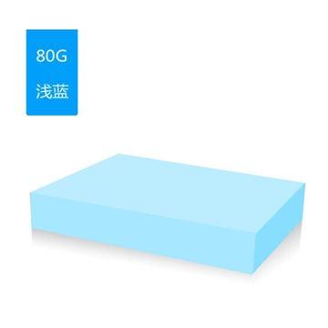 图片 UPM黄未来(浅蓝色)A4/80G复印纸*500张/包 5包/箱(共2500张)
