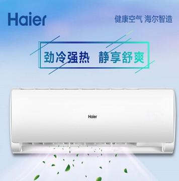 图片 海尔(Haier)KFR-50GW/19HDA82U1  变频冷暖两用2匹挂机二级能效/六年保修