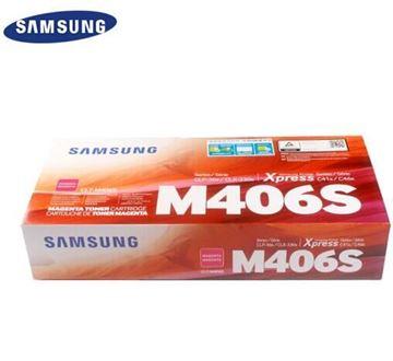 图片 三星M406S粉盒