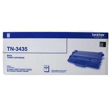 图片 兄弟TN3435粉盒