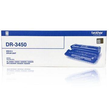 图片 兄弟DR3450粉盒